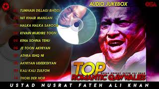 Top Romantic Qawwalies | Audio Jukebox | Nusrat Fateh Ali Khan | Complete Qawwalies | OSA Worldwide