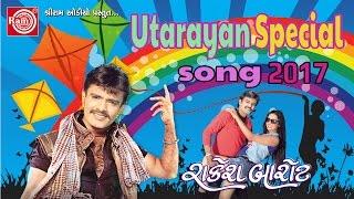 Rakesh Barot ||Utrayan Special Song 2017 ||Unchu Ghar Sajannu Aeni Same  Maru Ek Chhapru
