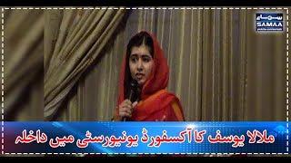 Malala Yousuf Ka Oxford University Mein Dakhla   SAMAA TV  
