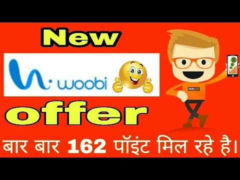 offers wall new woobi offer 162 point [Hindi]
