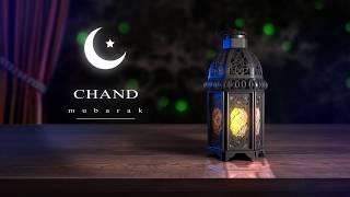 Latest chand Mubarak Whatsapp Status 2018  Eid ul FItr ka chand Mubarak ho whatsapp status