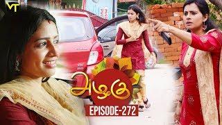 Azhagu - Tamil Serial   அழகு   Episode 272   Sun TV Serials   10 Oct 2018   Revathy   Vision Time