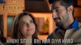 Kabhi Smile Bhi Kar Diya Karo | Romantic Scene | Janaan 2016
