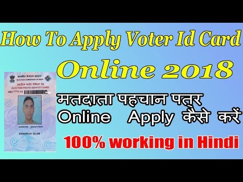 how to apply Voter ID Card Online - New Voter ID Card Registration online For FREE