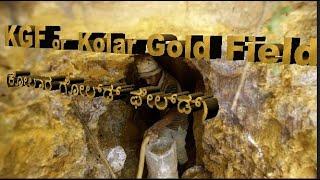 kgf township Videos - 9tube tv