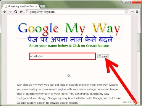 How to change your name in Google Chrome Browser