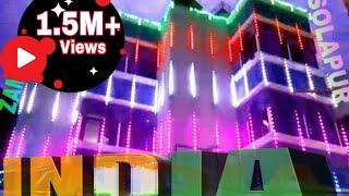 HOLI  Pixel LED RGB Full Color Light Decoration #Solapur. M.8149893111