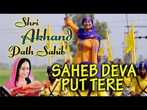 Xxx Mp4 Satwinder Bitti Saheb Deva Put Tere Shri Akhand Path Sahib 3gp Sex
