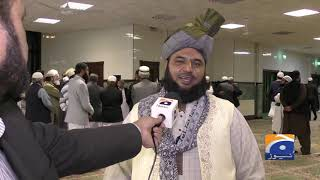 Geo News Special – Shuhada-e-Kerbala Conference Held In Bradford