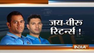India vs England, 2nd ODI: Yuvraj, Dhoni Blast Centuries to Power India to 381