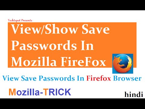 View Save Passwords In Mozilla Firefox Browser - Hindi Urdu