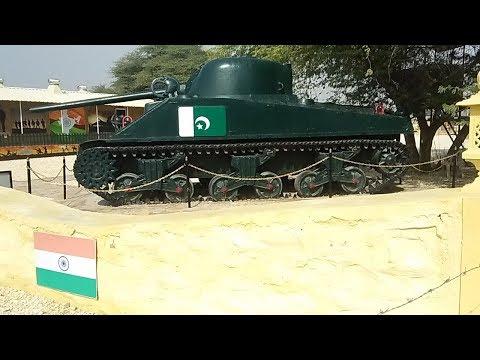 लोंगेवाला (1971, युद्ध स्थल) हिंदुस्तान और पाकिस्तान बॉर्डर, जैसलमेर, राजस्थान
