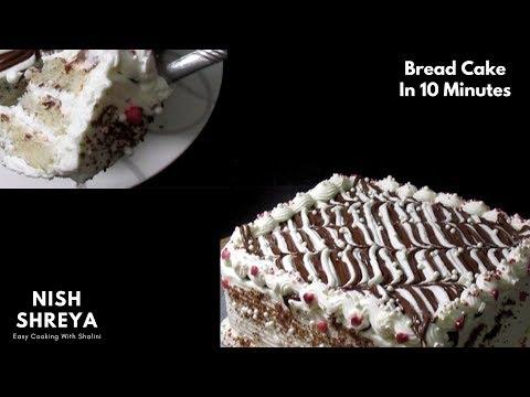 Bread Cake In 10 Minutes | No Bake Cake Recipe