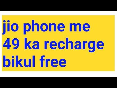 Xxx Mp4 Jio Phone New Update Xxx Kaise Download Kare Update Today 3gp Sex