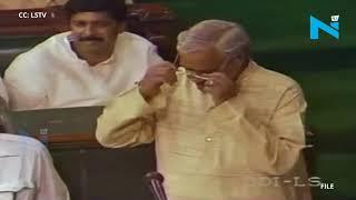 कुछ यूं दिया था Atal Bihari Vajpayee ने अपना इस्तीफा