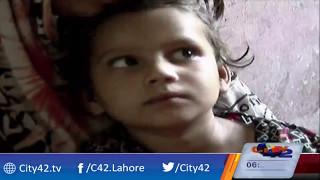 Mujrim Kon? | Rape of 5 years old girl in School | 9 May 2017 | City 42