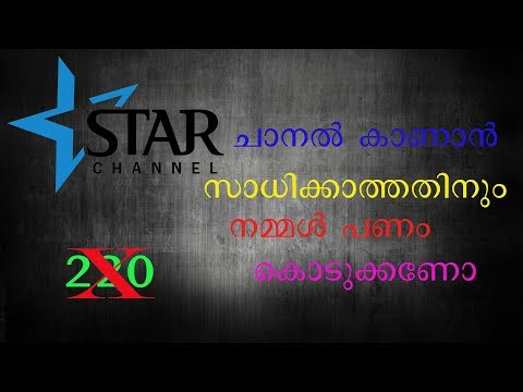 Cable strike against Star Channels