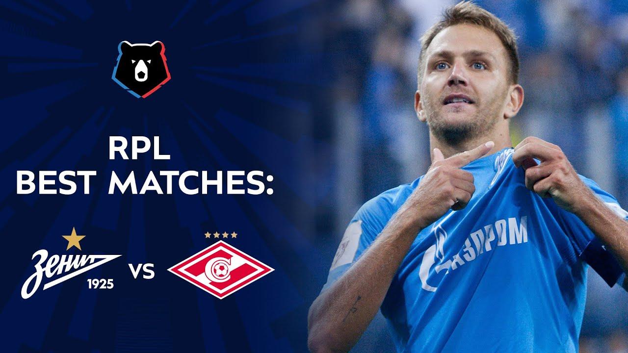 RPL Best Matches | Zenit vs Spartak, 06.08.2017
