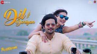 Dil Dariyan - Prassthanam | Ali Fazal & Amyra Dastur | Ankit Tiwari & Deepali Sathe