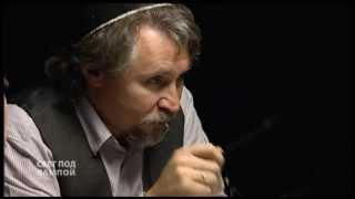 Преимущество еврейства. Взгляд на христианство как на язычество. 2/3 СНЛ Cnl