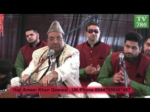 NAGIN Been Music Mann Dole Mera Tann Dole by Haji Ameer Khan Qawwal , UK Phone 00447956407487