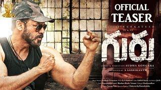 Guru Telugu Movie Official Teaser   Venkatesh   Ritika Singh