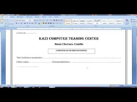 Making Certificate using Microsoft Word 2017