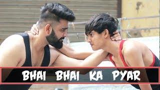 Bhai Bhai Ka Pyaar | Chota Bhai Aur Bada Bhai Ki Life | Funny Video | RISE OF THE BHAI's