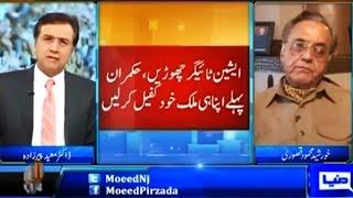Tonight With Moeed Pirzada 13 May 2017 - Dunya News