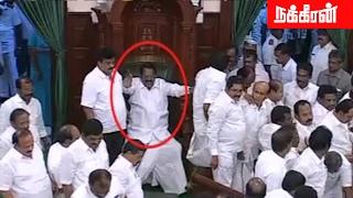 சட்டசபையில் கலவரம்! DMK MLAs To Be Evicted From Tamil Nadu Assembly