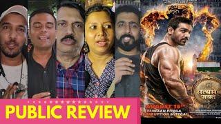 Satyamev Jayate PUBLIC REVIEW | FIRST DAY FIRST SHOW | John Abraham, Manoj Bajpayee