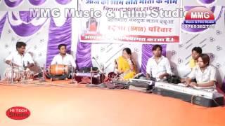 Sarita Kharwal II New Mamaji Maharaj Hit  Bhajan II Thawla live
