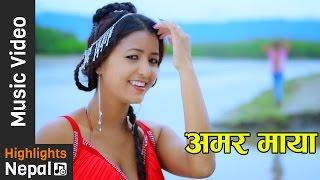 Dherai Maya - New Nepali Adhunik Song 2017/2074 | Pramesh Kathayat | Janata Digital