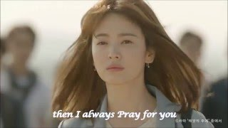 [ English ver + lyrics ]You are My Everything - GUMMY  ost Part 4 Descendant of the sun