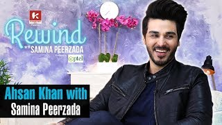 Rewind with Samina Peerzada - Ahsan Khan on Rewind with Samina Peerzada   Episode 1