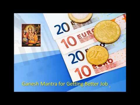 Ganesh mantra to get job immediately | नौकरी पाने का मंत्र
