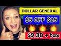 7/21 DOLLAR GENERAL $5 OFF $25  | All Digitals!