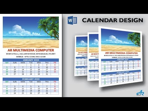 Amazing Calendars 2019 in Microsoft Word 2017 TutorialCreate Attractive Calendar 2019 In MS Word