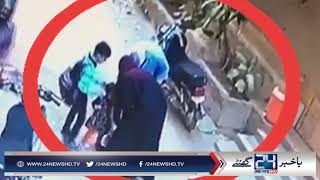 Robber  looted Woman with children in Karachi