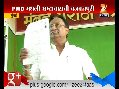 Mumbai : How PWD Contractor Get Clearence Certificate Scam
