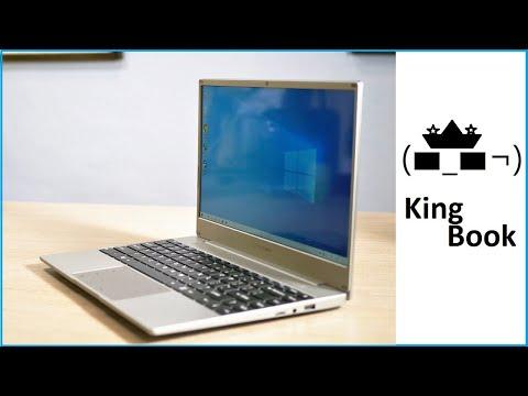 Vastking KingBook K100 Notebook: Endlich wieder ein günstiges China Notebook im Test - Moschuss.de