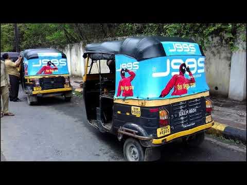 Prajapati Advertising - India's No#1 Auto Rickshaw Hood Advertising Agency, Pune, maharashtra, India