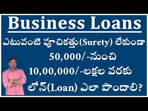 how to get business loan// mudra loan//startup business loan//pradhan mantri mudra yojana in telugu