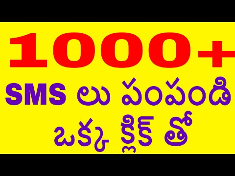 SEND BULK SMS IN ONE SECOND IN TELUGU