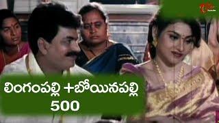 Purohit Enjoys Hot Raksha's Cleavage Show - NavvulaTV