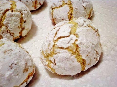 Moroccan Almond Cookies - Ghriyba