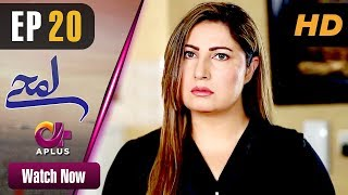 Lamhay - Episode 20   Aplus Dramas   Saima Noor, Sarmad Khoosat   Pakistani Drama