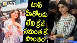 Samantha Launched Big C 150th Store in Warangal - Filmyfocus.com