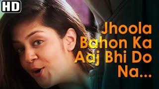 Jhoola Bahon Ka Aaj Bhi (Happy) - Doli Saja Ke Rakhna Songs - Sadhana Sargam