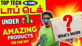 Top Tech Gadgets Under Rs.1k In tamil | தமிழ் - from Amazon